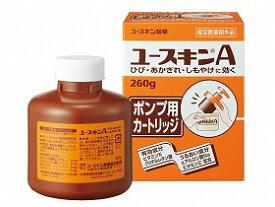 ユースキンA ポンプ用カートリッジ/ユースキン製薬【RCP】 入浴関連商品 入浴小物 保湿クリーム 介護用品