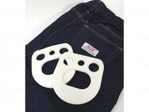 プラスパッドジーンズ(夏用)/エナジーフロント【RCP】生活支援関連商品 転倒事故予防 クッションパンツ