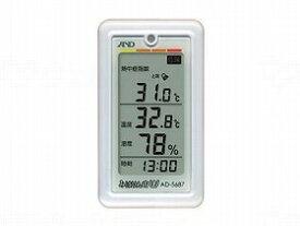 くらし環境温湿度計 みはりん坊W AD-5687/エー・アンド・デイ【RCP】 医療機器 測定・健康管理 その他測定器、健康管理機器 介護用品