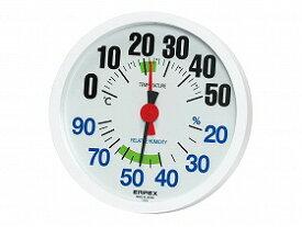 ルシード温・湿度計/エンペックス気象計【RCP】 医療機器 測定・健康管理 その他測定器、健康管理機器 介護用品