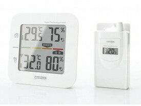 コードレス温湿度計/【RCP】 医療機器 測定・健康管理 その他測定器、健康管理機器 介護用品