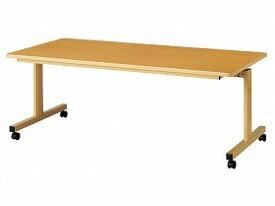 跳ね上げ式テーブル 1690/弘益【RCP】 施設関連商品 家具 テーブル 介護用品.