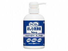 Gおしり洗浄液Neo350ml/ユニ・チャーム【RCP】 施設関連商品 消耗品 その他 介護用品.