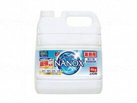 トップ スーパーNANOX 4kg ケース/ライオンハイジーン【RCP】 施設関連商品 感染対策・予防関連品 その他 介護用品