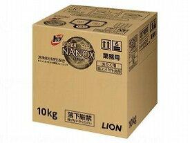 トップ スーパーNANOX 10kg ケース/ライオンハイジーン【RCP】 施設関連商品 感染対策・予防関連品 その他 介護用品