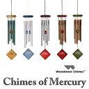 アンコール チャイムス オブ マーキュリー(試聴可)【WoodstockChimes】Encore Chimes of Mercury ウィンドチャイム…