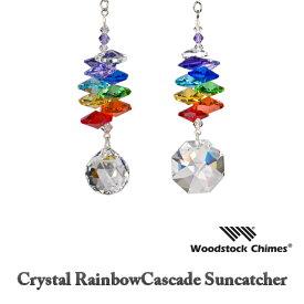 クリスタル レインボー カスケード サンキャッチャー【WoodstockChimes】Crystal Rainbow Cascade Suncatcher 風水 ヒーリング 浄化 玄関 窓辺 クリスマス
