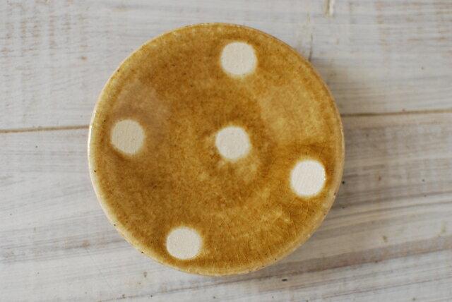 土物 水玉 ミニプレート マスタード(カラシ) 和皿 小皿  【SALE 人気小皿 美濃焼】