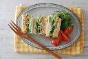 人気商品 リムプチドット オーバルプレート 21センチ ホワイトグレー 美濃焼 人気和洋食器 【人気食器 美濃焼…