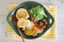 耐熱食器 両手パン型プレート グリーン  オーブン 直火 グラタン パエリア 美濃焼 【人気食器 耐熱食器 美…