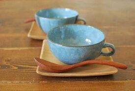 人気和食器 土もの スープカップ トルコグレー 朝ごはん 取っ手付スープカップ スープマグ【SALE/ fuccaお値打ち価格】
