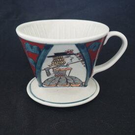 有田焼 コーヒードリッパー コーヒー ドリッパー 陶器 和柄 南蛮人 おしゃれ 日本製 3つ穴式 高級 ギフト お土産 海外 外国人 珈琲 おしゃれ 赤 カフェ 豆 レギュラー