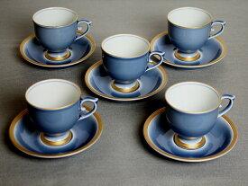 コーヒーカップ 5客セット カップアンドソーサー 有田焼 かわいい おしゃれ お客様用 セット ソーサー 陶器 カップ&ソーサー 5個セット 結婚式 引き出物 マグカップ お歳暮