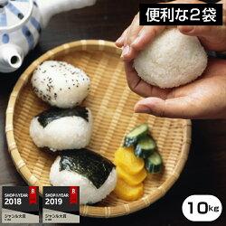 【城北地区産】【ひのひかり】白米10kg(5kg×2)