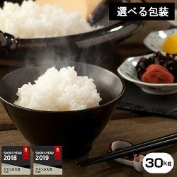 熊本県産コシヒカリ玄米30kg