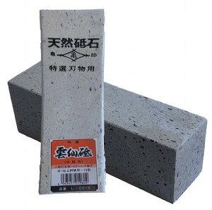 亀印 天然砥石 特選刃物用 雲仙砥 中・仕上研兼用 15型 L-0915 220×75×60mm 包丁 ナイフ ステンレス刃物 打刃物 砥石 といし