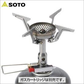 ソト(SOTO) アミカス SOD-320