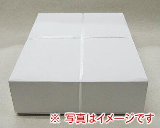 书法纸瑞云 (不公开) 1000年件框