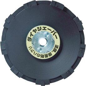 【ナニワ研磨工業】ダイヤシェーバー塗膜剥がし(ブラック)FN-9233・100mm×M10・シングル9チップ(下地コンクリート用)