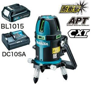 【マキタ】グリーンレーザー墨出し器SK209GDZ(10.8Vスライド式バッテリ・充電器・アルミケース付セット品)