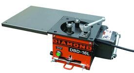 【IKK DIAMOND】鉄筋ベンダーDBD-16L(※補助テーブル標準装備)