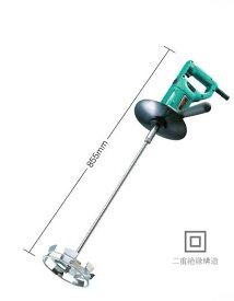【リョービ・RYOBI】・パワーミキサーPM-1011(スクリュー径150mm)かくはん機
