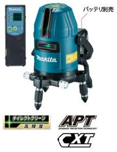 【マキタ】グリーンレーザー墨出し器SK10GD(受光器・ケース・単3形電池パック・エレベーター三脚付)