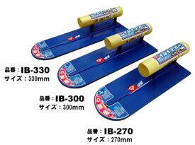 【石井超硬工具製作所】ヌリピタ君 先丸 270mmIB-270イシイブルー