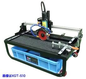 【石井超硬工具製作所】プロワイドセラロータスXGT(C型)XGT-1020 電動タイル切断機