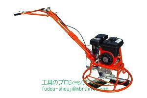 【キクチ】パワートロウェルKU-60G-3(3枚羽タイプ)
