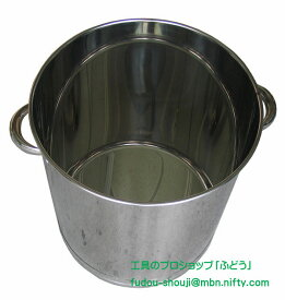 【NB】ステンレスタル/65リットル(直径420mm/取っ手含まず×高さ500mm)(建築材料カクハン用)