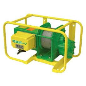 【トーヨーコーケン】足場ボーイ MA-N900R●無線型 ※100m仕様(足場材荷揚用ウインチ)