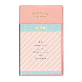【メール便対応】【2020年度版 手帳】 ナカバヤシ ミニスケジュール2020 NS-A701-20P ピンク【同梱不可】