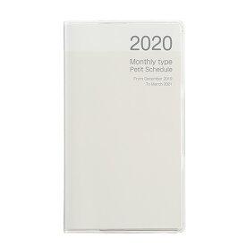 【2020年度版 手帳】 ナカバヤシ プチスケジュール2020 マンスリー PSV-002-20W ホワイト