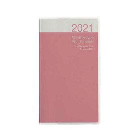 【メール便対応】【2021年度版 手帳】 ナカバヤシ プチスケジュール2021 マンスリー 日曜始まり PSV-002-21P ピンク