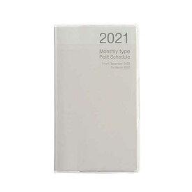 【メール便対応】【2021年度版 手帳】 ナカバヤシ プチスケジュール2021 マンスリー 日曜始まり PSV-002-21W ホワイト