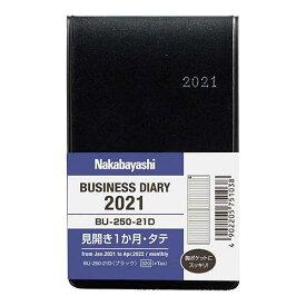 【2021年度版 手帳】 ナカバヤシ ビジネスダイアリー 天開きミニ 月曜始まり BU-250-21D ブラック