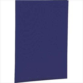 ナカバヤシ 証書ファイル(コーナー後付) 布クロス貼りタイプ A4判 FSH-A4C-B紺