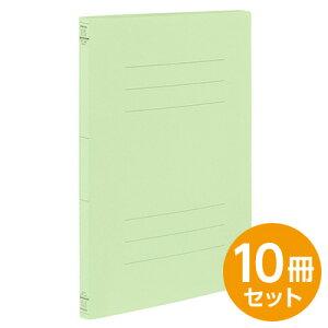 【ポイント5倍】フラットファイルJ  グリーン A4 10冊セット フF-J80G