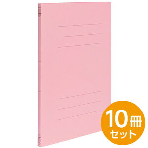 【ポイント5倍】フラットファイルJ ・スリム ピンク A4 10冊セット フF-JS80P