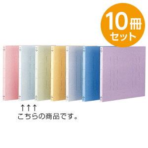 【ポイント5倍】フラットファイルJ ブルー A4 10冊セット フF-J81B