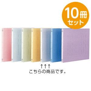 【ポイント5倍】フラットファイルJ グレー A4 10冊セット フF-J81N