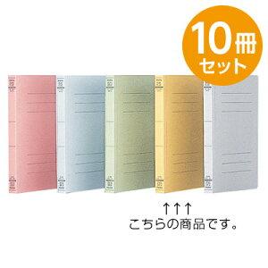 【ポイント5倍】フラットファイルJ イエロー B6 10冊セット フF-J60Y