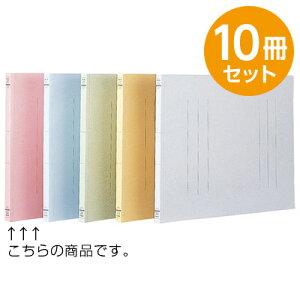【ポイント5倍】フラットファイルJ ピンク A3 10冊セット フF-J221P