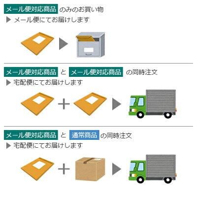 【メール便対応】【送料無料】ナカバヤシソフトラインノートドッグノS-41A-5P5色パック【代引不可】