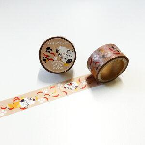 丸天産業 ラウンドトップ タマ&フレンズマスキングテープとうがらし TM-MK-006 #207#