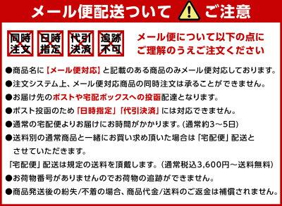 【ポイント5倍】【メール便対応】【送料無料】ナカバヤシソフトラインノートドッグノS-41A-5P5色パック【代引不可】【同梱不可】