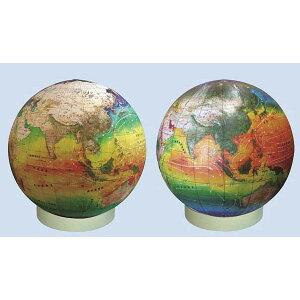 【メーカー直送】【送料無料】グローバルプランニング 環境地球儀セットA(植生と海面温度) 球径26cm GPK-A【楽ギフ_包装】【楽ギフ_のし】