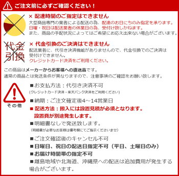 【メーカー直送】セントリー日本Sentry業務用耐火金庫S21077【設置見積必須】マイナンバー保管対策【搬入設置見積必須/設置費別途発生します】