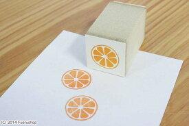 スタンプ はんこ こどものかお カラーミニスタンプ オレンジ断面 1651-420 スクラップブッキング #202#